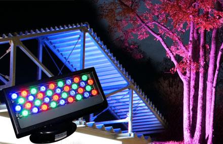 RGBフラッドライト