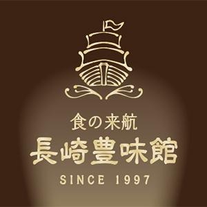 長崎豊味館