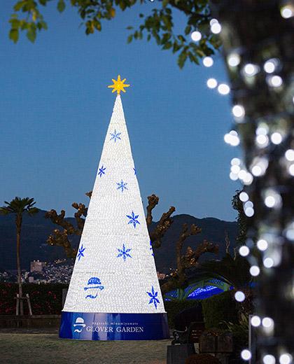 ロゴ入りクリスマスツリー