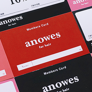 anowes for hair